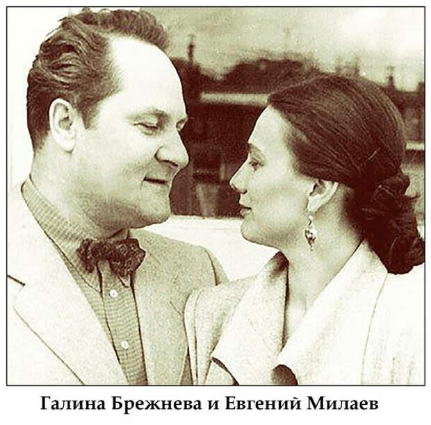 Галина Брежнева и её мужчины