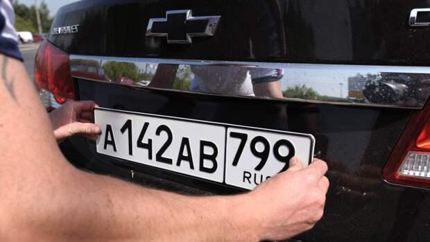 Юрист Ольшанский объяснил причины клонирования чужих автомобильных номеров