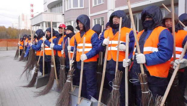 Хайкин: Дворники Подмосковья должны активнее работать в выходные дни
