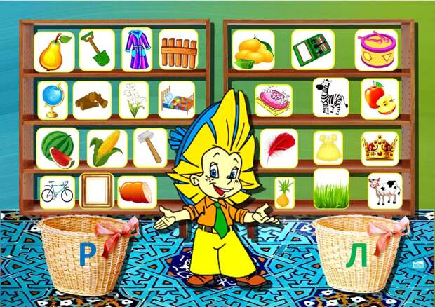 Игры для развития памяти, внимания и мышления у детей
