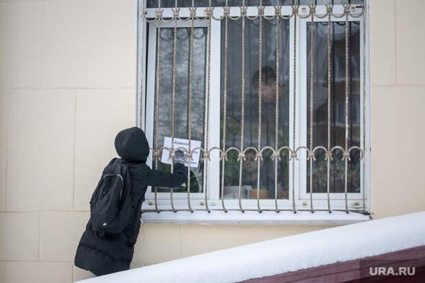 Ситуация возле ОВД Химок, во время суда над Алексеем Навальным. Москва, протест, плакат