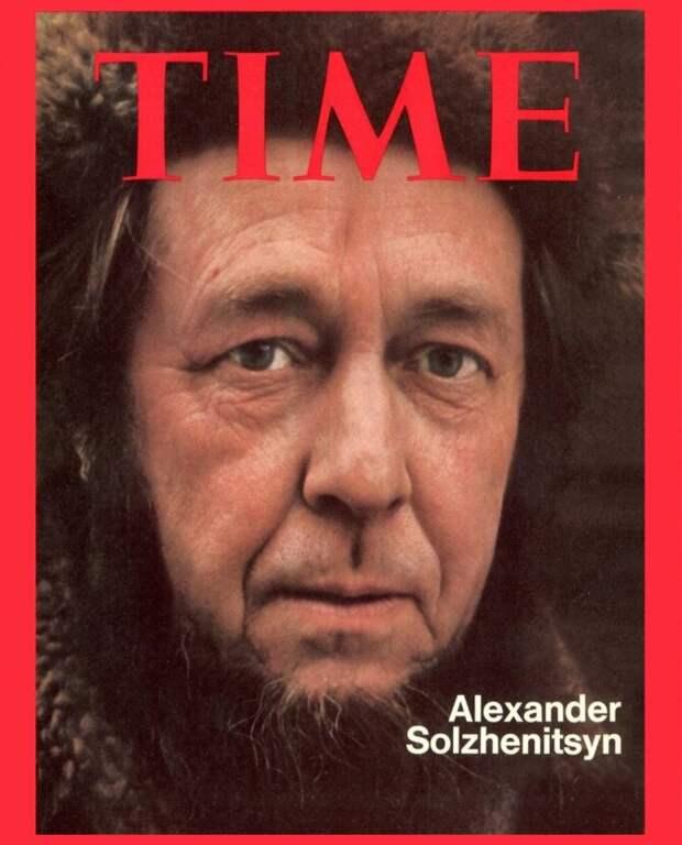 """Александр Солженицын на обложке журнала """"Тайм"""". Фото: общественное достояние."""