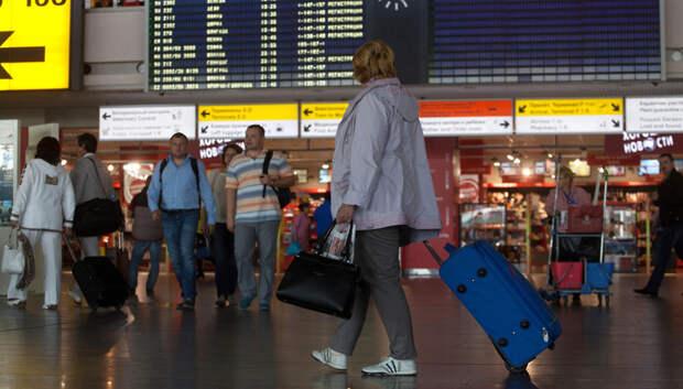 Порядка 30 рейсов задержали и отменили в аэропортах региона в воскресенье