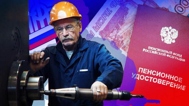 Политолог рассказал, затронет ли Путин тему индексации пенсий во время послания