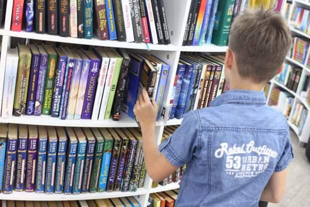 Библиотеки ЮВАО присоединились к акции «Списанные книги»