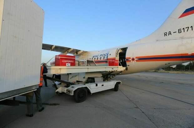 Спецборт МЧС вылетел в Пермь для помощи пострадавшим при стрельбе