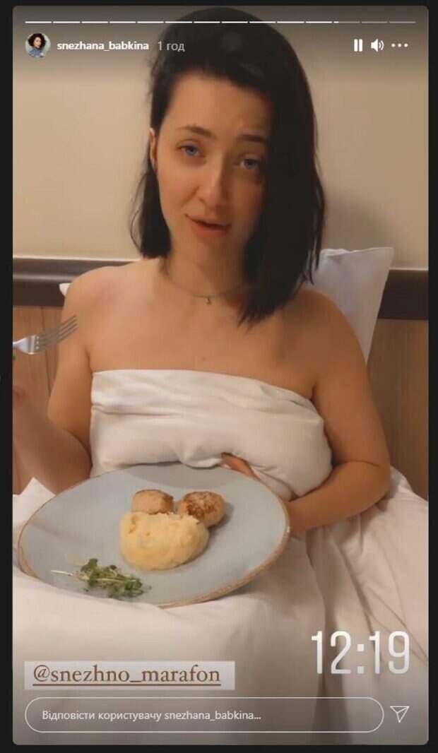 """Жена Сергея Бабкина удивила кадрами в постели после полудня: """"Захотелось соленых помидорчиков"""""""