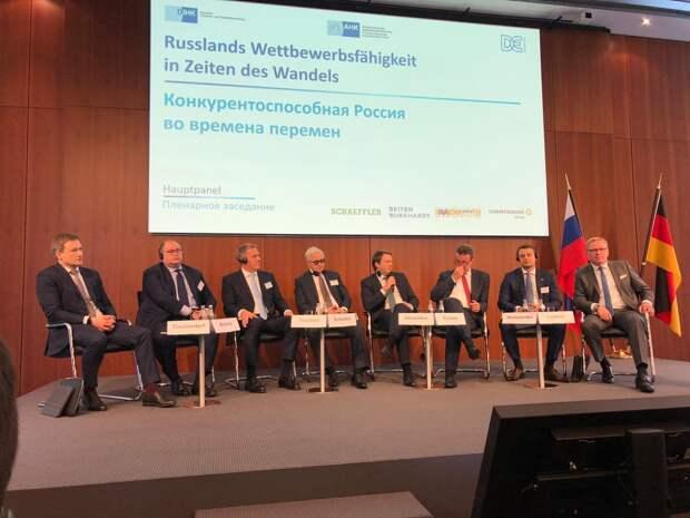 Германия заинтересована в диалоге и крупных проектах с Россией – немецкий эксперт