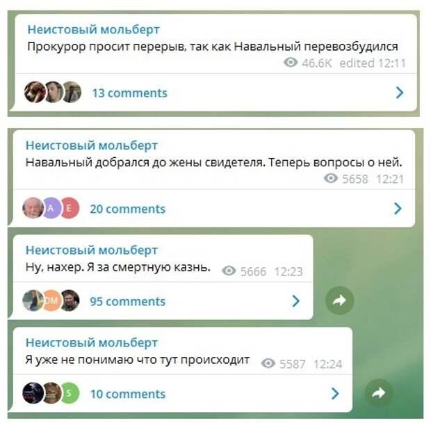 Навальный превратил судебное заседание в кринж stand-up шоу