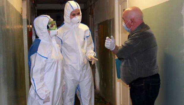 В общежитии микрорайона Подольска сняли карантин по коронавирусу