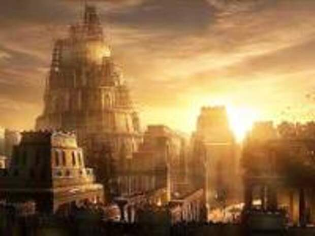 Бизнес Древнего Вавилона