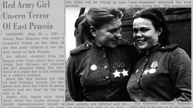 Первая женщина-снайпер Советского Союза. Враг называл её «Невидимый кошмар»