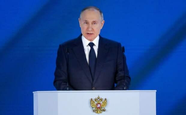 Послание Путина. Главное