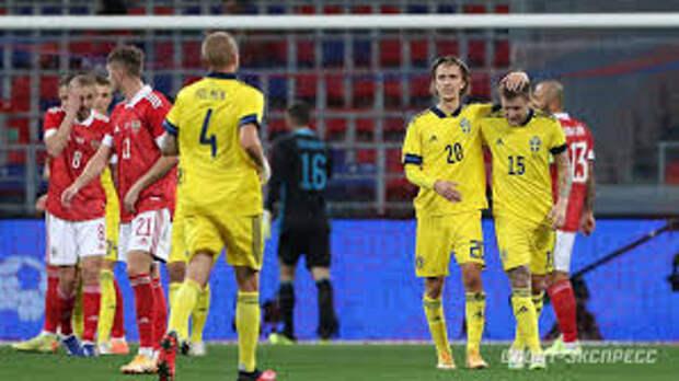 Эксперт - о поражении от Швеции: У футболистов нашей команды ни искорки в глазах, ни желания играть не было. Вышли отработать номер