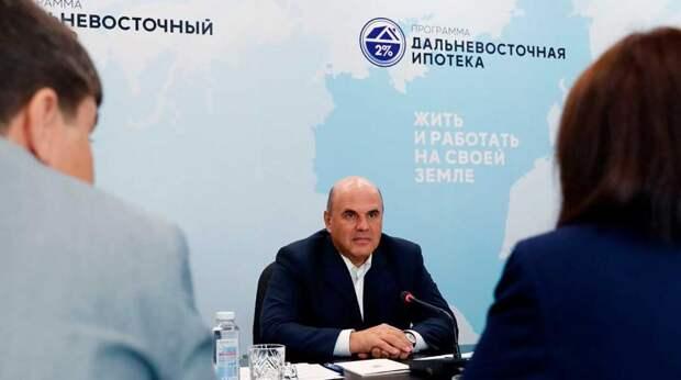 Россияне смогут бесплатно получить в собственность часть Арктики