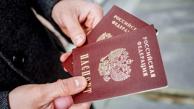 Свобода штампа: в новых паспортах отметки о браке и детях будут необязательными