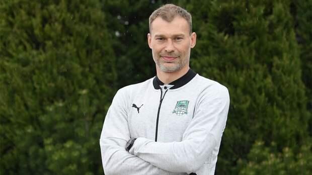 «Краснодар» подтвердил, что Василий Березуцкий пополнил тренерский штаб Гончаренко