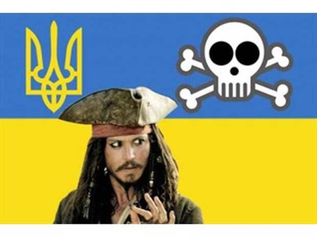 Начался новый этап уничтожения Украины