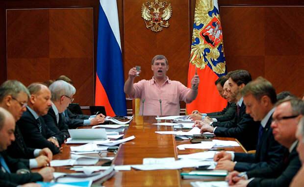 Выжать досуха экономику или планы правительства РФ