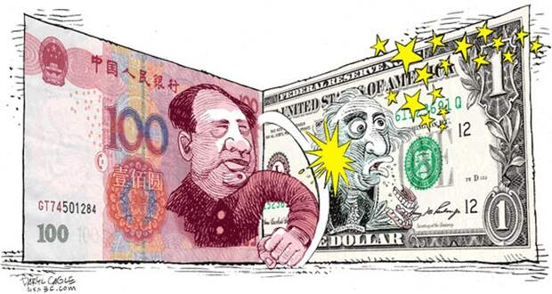 Профессор Гарварда назвал три главных валюты будущего. Что разрушит гегемонию доллара?