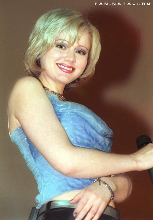 Как выглядит сейчас певица Натали и как она менялась с течением времени.