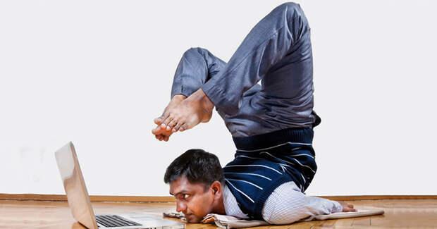 Как избежать болей в спине и шее, работая на «удаленке»
