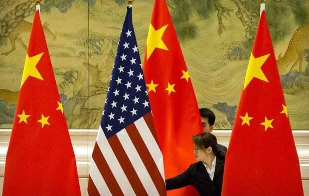 Вашингтон оказался под санкционным давлением Пекина