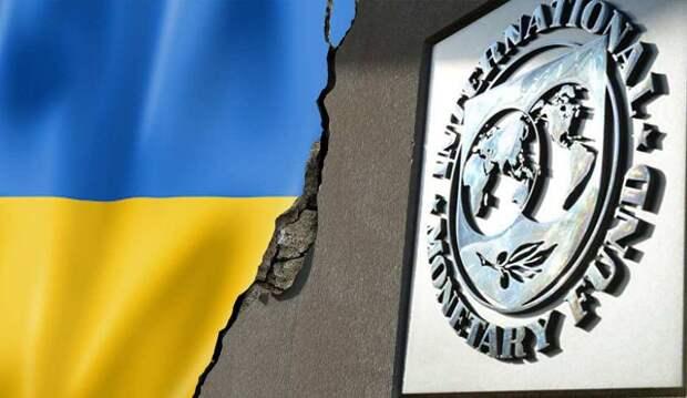 Владимир Карасёв: Украина утонула в МВФ