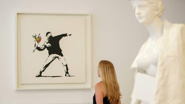 Работа Flower Thrower художника Banksy в галерее в Лондоне - РИА Новости, 1920, 17.09.2020