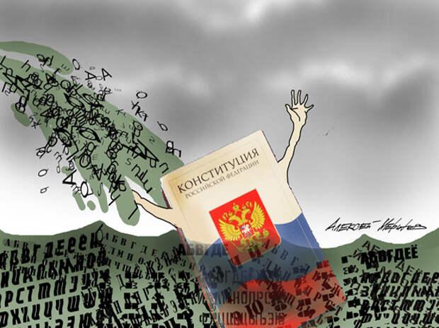 Путин указал чиновникам на дверь