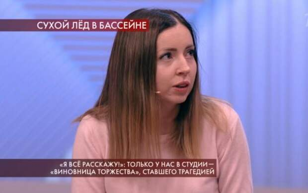 Потерявшая мужа блогер Диденко покрылась пятнами из-за стресса