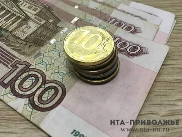 Андрей Исаев: «Защита минимального дохода граждан от списания в счет долгов может начать действовать с 2021 года»