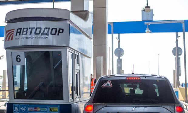 Выезд из Москвы делают платным: За что ещё нам придётся раскошелиться
