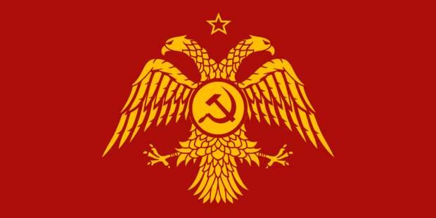 Почему коммунизм остаётся хорошим выбором для России?