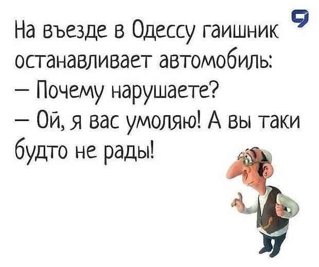 Еврейские анекдоты от Михалыча.