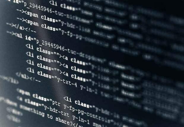 компьютерный код