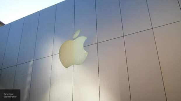 Apple предупредила об опасности беспроводной зарядки MagSafe