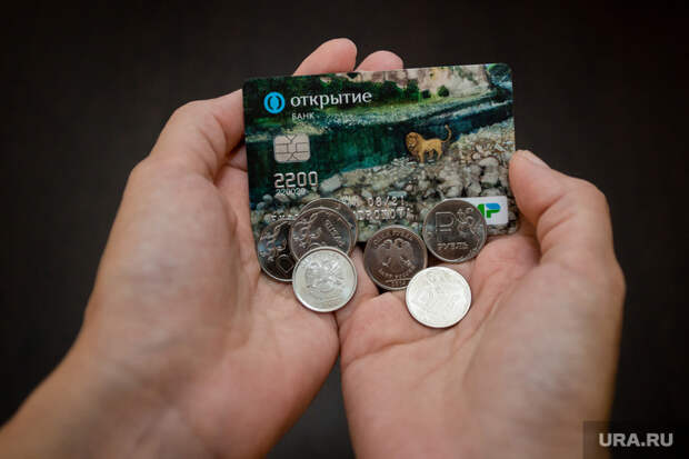 Банк Открытие. Сургут, банковская карта, банк открытие, деньги, рубли, финансы, карта мир