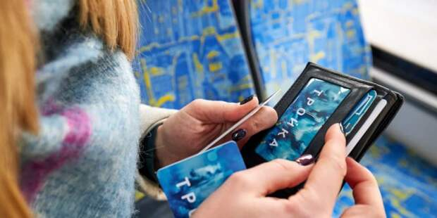 Собянин снизил стоимость проезда на общественном транспорте Москвы Фото: М. Денисов mos.ru