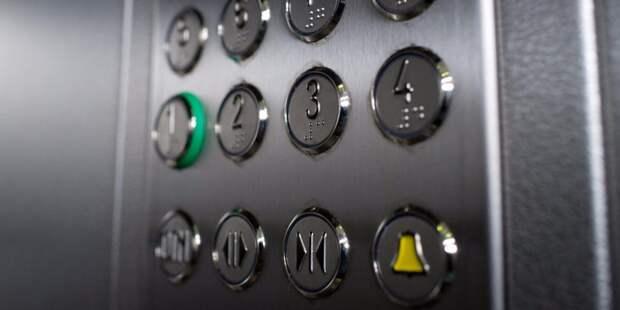 В доме на Хвалынском бульваре лифт наотрез отказывается работать