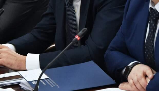 Японские партнеры отметили высокий потенциал кадровой стратегии Московской области