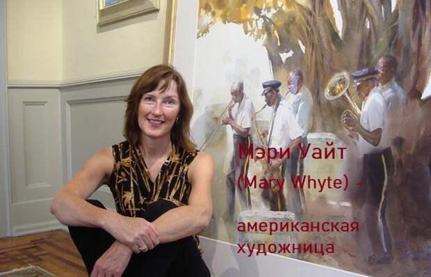 Самобытные акварельные портреты художницы, которая «рисует сердцем»: Мэри Уайт