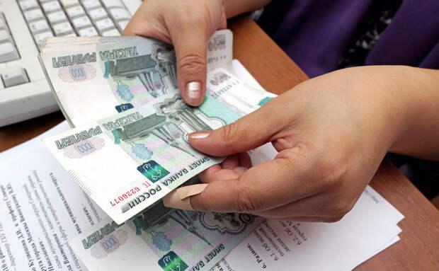 Названы регионы России с самой высокой средней зарплатой