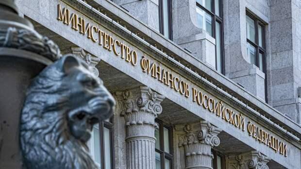 В Минфине России прокомментировали новые санкции США