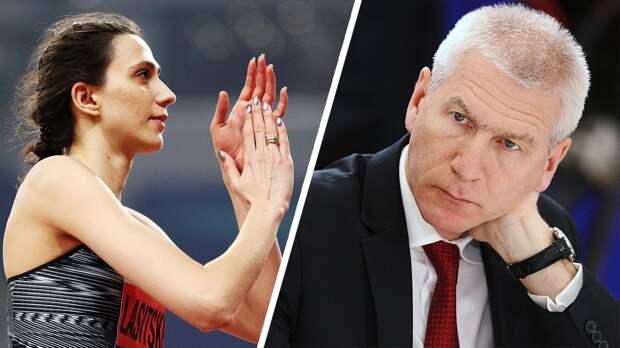 Новый министр спорта обсудил сЛасицкене кризисную ситуацию вроссийской легкой атлетике
