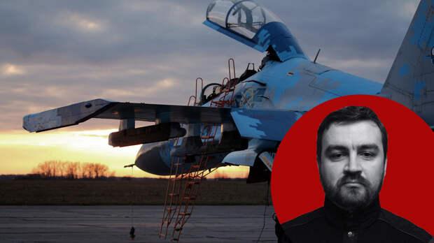 Украина собралась строить истребители. Старые советские... Александр Роджерс