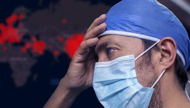 842 случая коронавируса выявили за сутки в Подмосковье