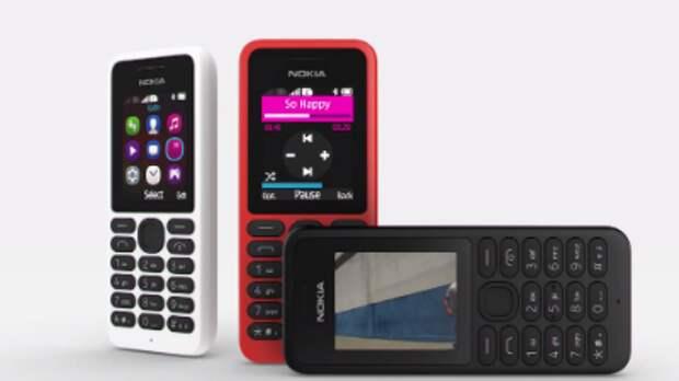 Microsoft представила мобильный телефон за 25 долларов