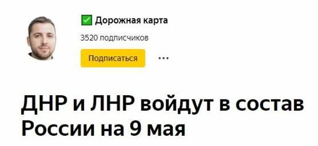 Переплюнуть СССР. Для этого нужно 10 лет правления Путина.