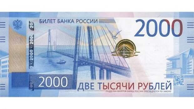 У российских чиновников конфисковали имущества на 74 миллиарда рублей